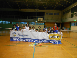 キッズテニス教室(毎週木曜日)