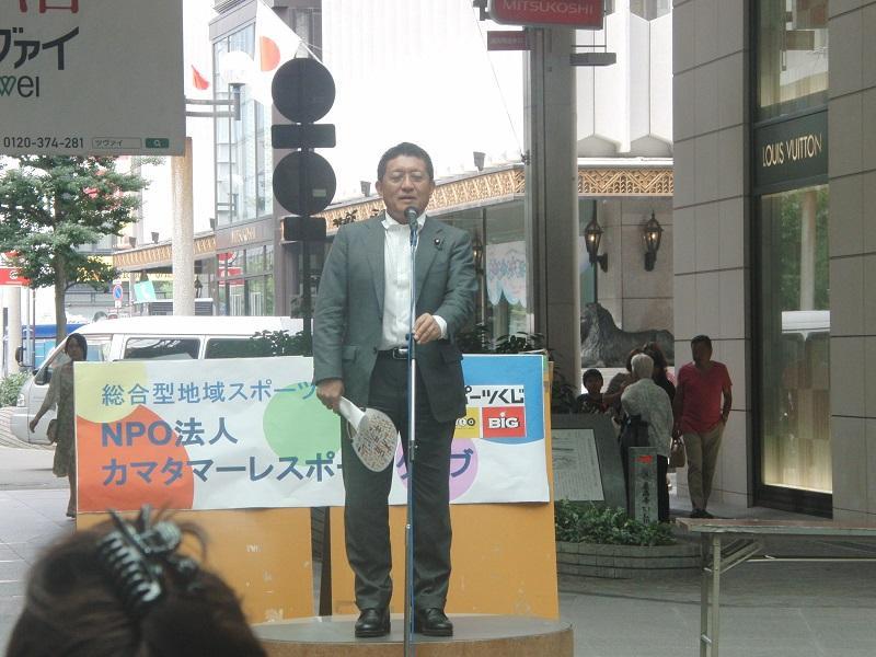 https://www.kamatamare-npo.jp/news/CIMG9909.JPG