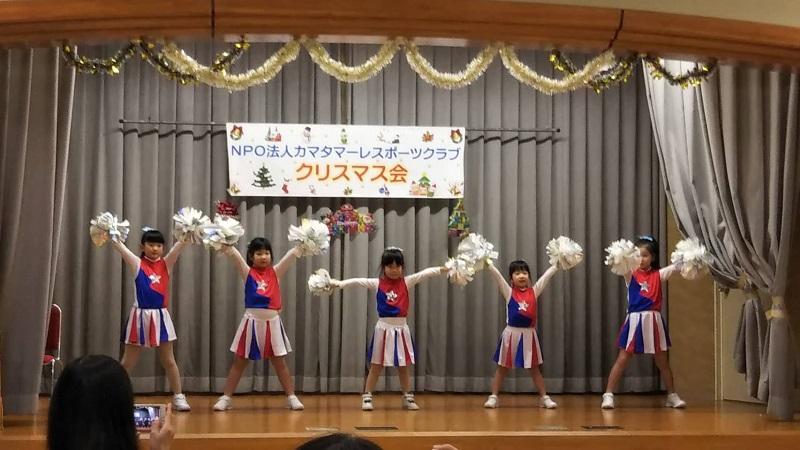 https://www.kamatamare-npo.jp/news/chia1.jpg