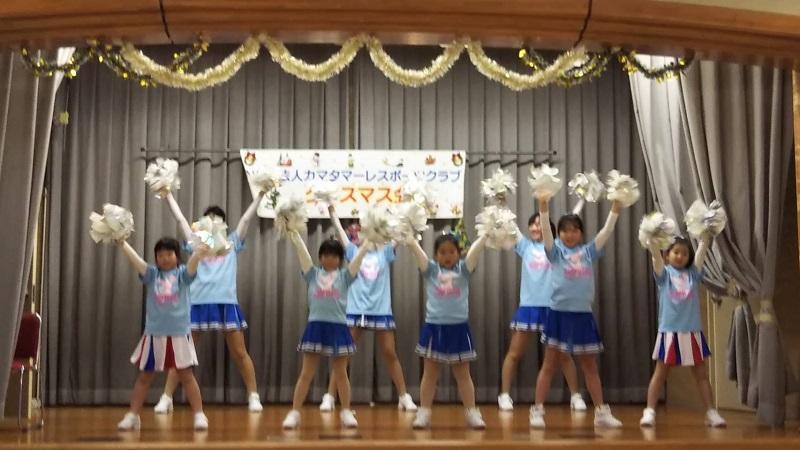 https://www.kamatamare-npo.jp/news/chia2.jpg