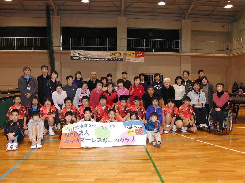 http://www.kamatamare-npo.jp/news/images/2016122302.jpg