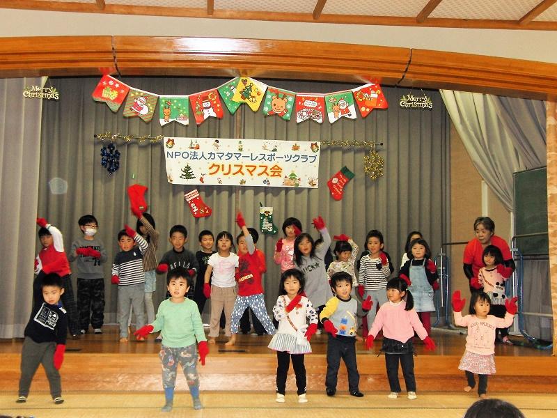 http://www.kamatamare-npo.jp/news/images/2016122325.jpg