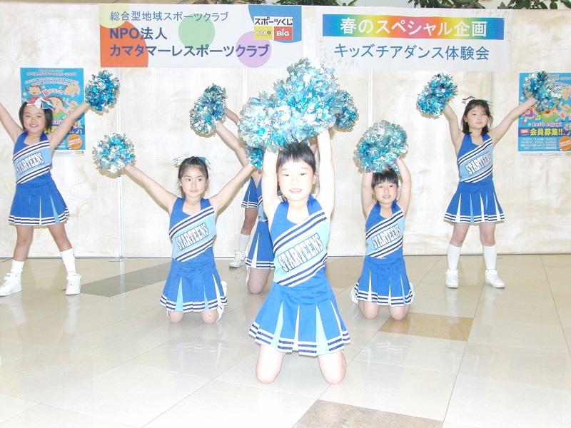 http://www.kamatamare-npo.jp/news/images/2017042301.jpg