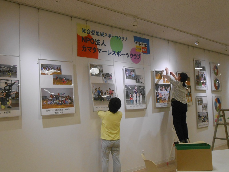 http://www.kamatamare-npo.jp/news/images/2017050101.jpg
