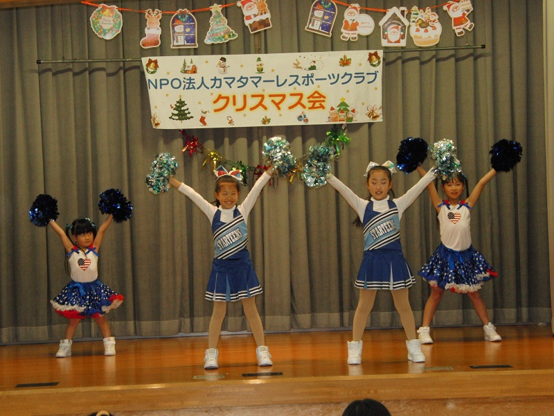 http://www.kamatamare-npo.jp/news/images/2017122310.JPG