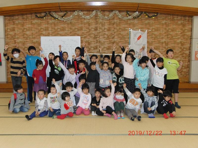 https://www.kamatamare-npo.jp/news/koma1.JPG
