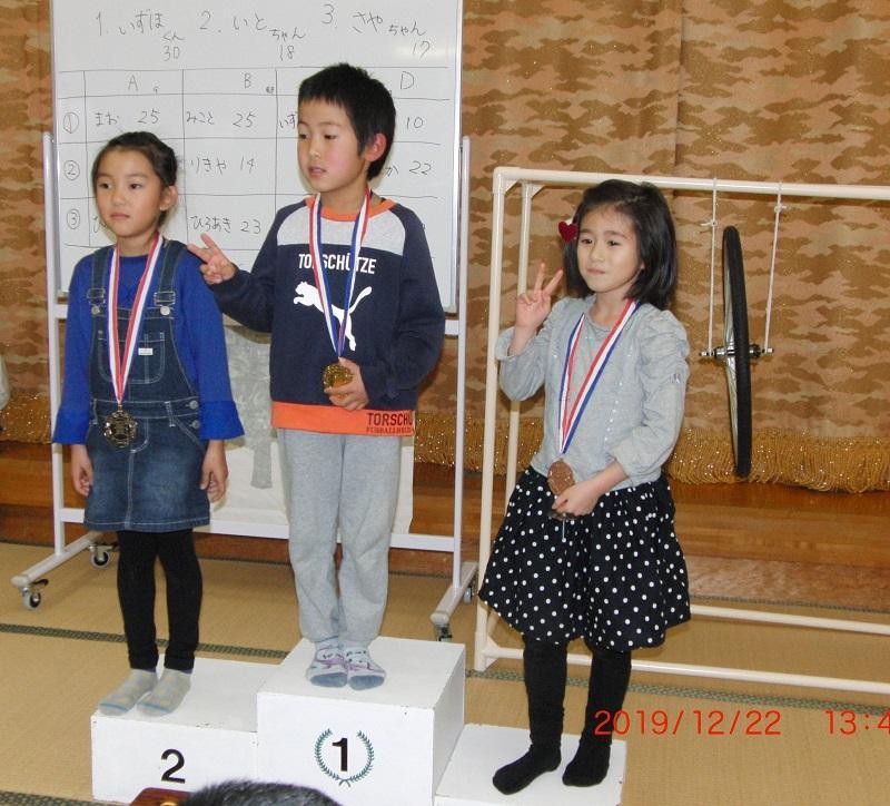 https://www.kamatamare-npo.jp/news/koma2.jpg