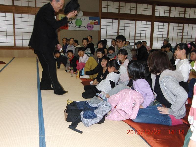 https://www.kamatamare-npo.jp/news/majic1.JPG