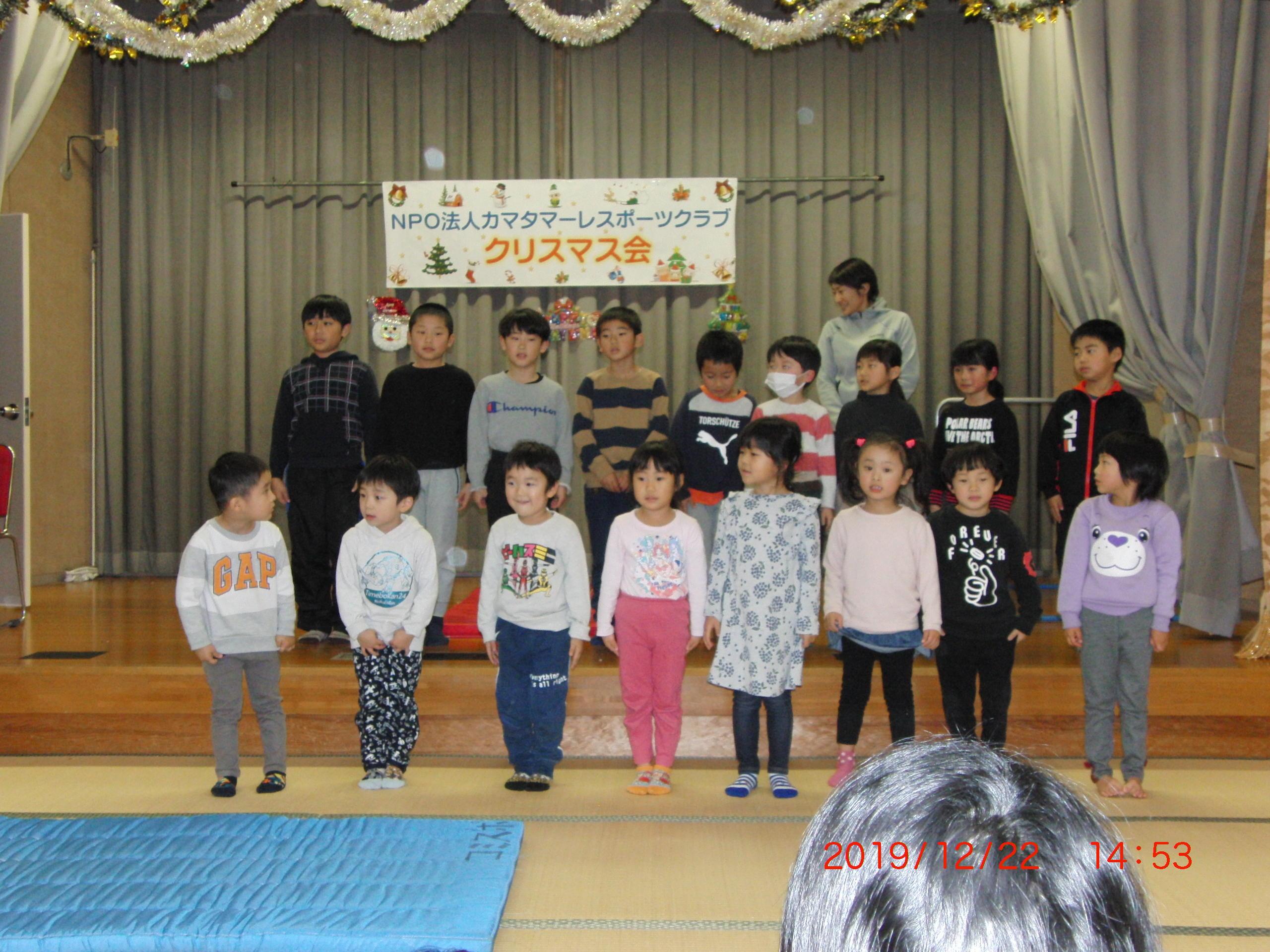 https://www.kamatamare-npo.jp/news/taisou1.JPG