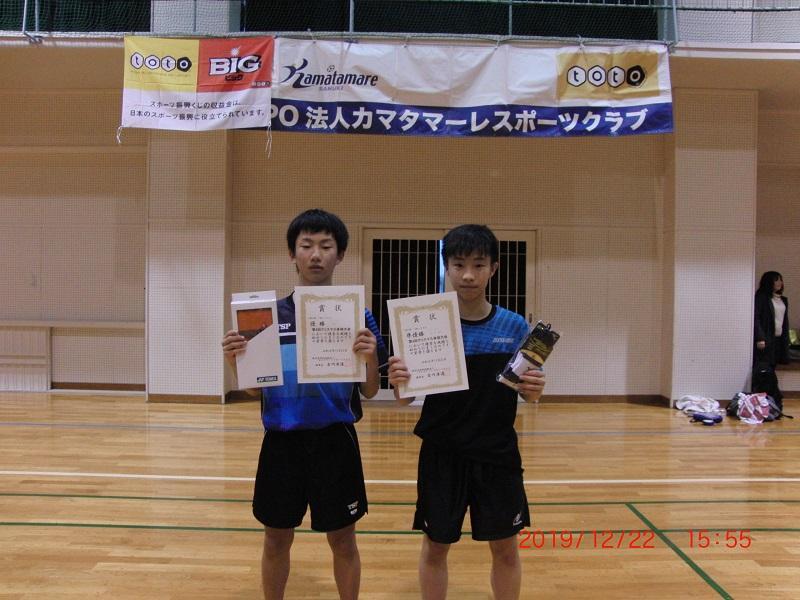 https://www.kamatamare-npo.jp/news/takkyuu1i.JPG