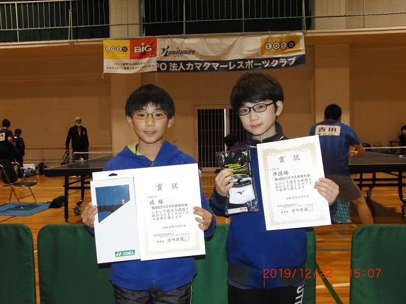 https://www.kamatamare-npo.jp/news/takkyuusyou.JPG